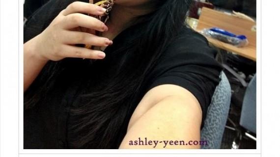 11 July - Ashley Leen - Blog