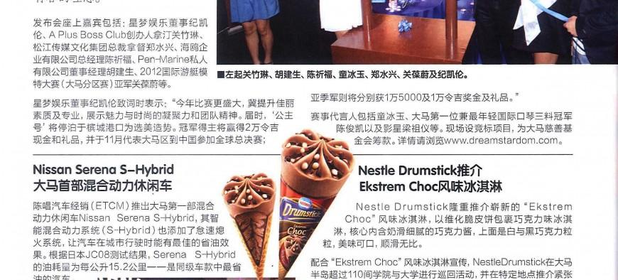 September issue 2013 - Smart Info - Magazine